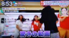 探偵・ガル新橋の驚きの動画