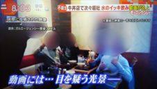 探偵・ガル新橋の調査戦力